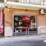 punto vendita roma casalotti Punto vendita Roma Casalotti smoking casalotti WR 13 150x150